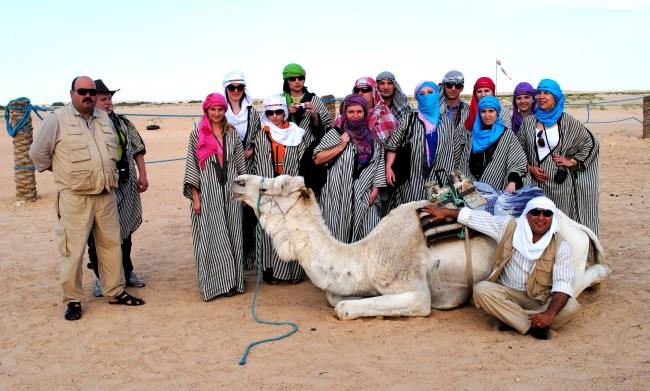 Группа туристов