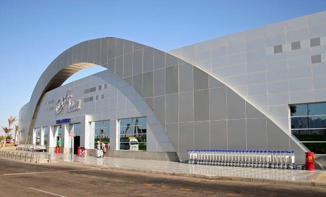 Египетский аэропорт