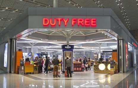 Магазин в аэропорту